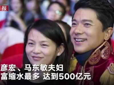 """深交所与陕西深化合作 共启资本市场""""服务周"""""""