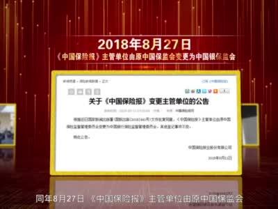 庆祝新中国成立70周年 日籍老战士获颁纪念章