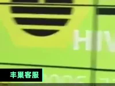 """""""救火队长""""安铁成抽身 神龙汽车何时""""摆尾""""?"""
