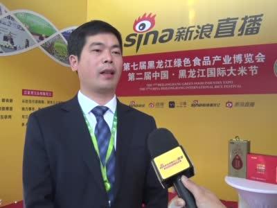黑龙江省农投食品有限公司总经理  杨勇