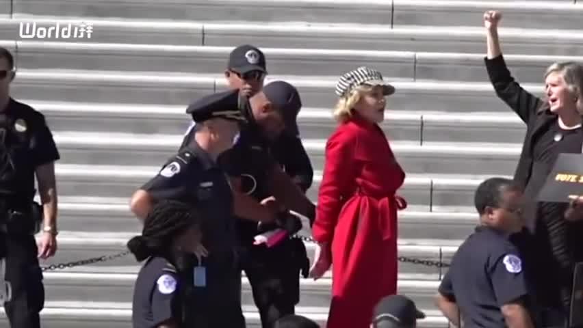 视频-81岁奥斯卡影后简方达被逮捕:因在国会大厦