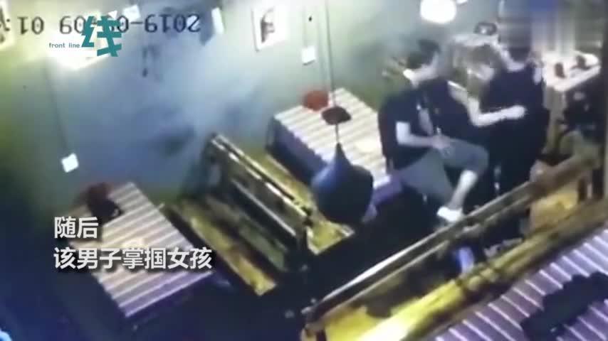 视频-云南女大学生自杀疑云 出事前疑被男子猥亵掌