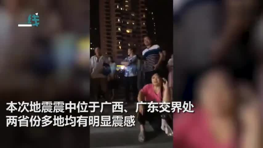 视频-广西玉林5.2级地震:吊灯摇晃房屋龟裂 网