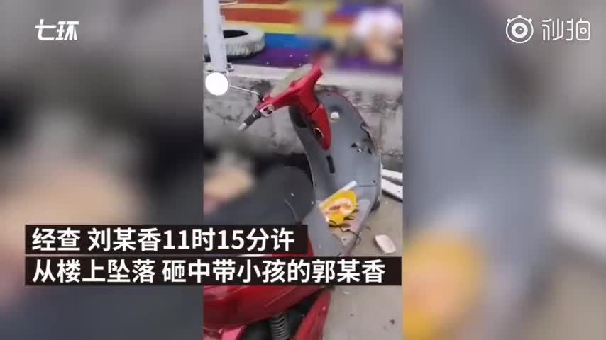 视频-精神病史女子小区坠楼砸中路人 双双身亡