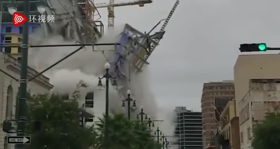 视频-美国一在建酒店突然从顶层坍塌 内部人员逃散
