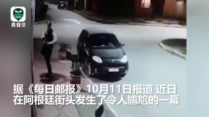 视频-熟人不好下手?阿根廷男子抢劫遇上好友 立即