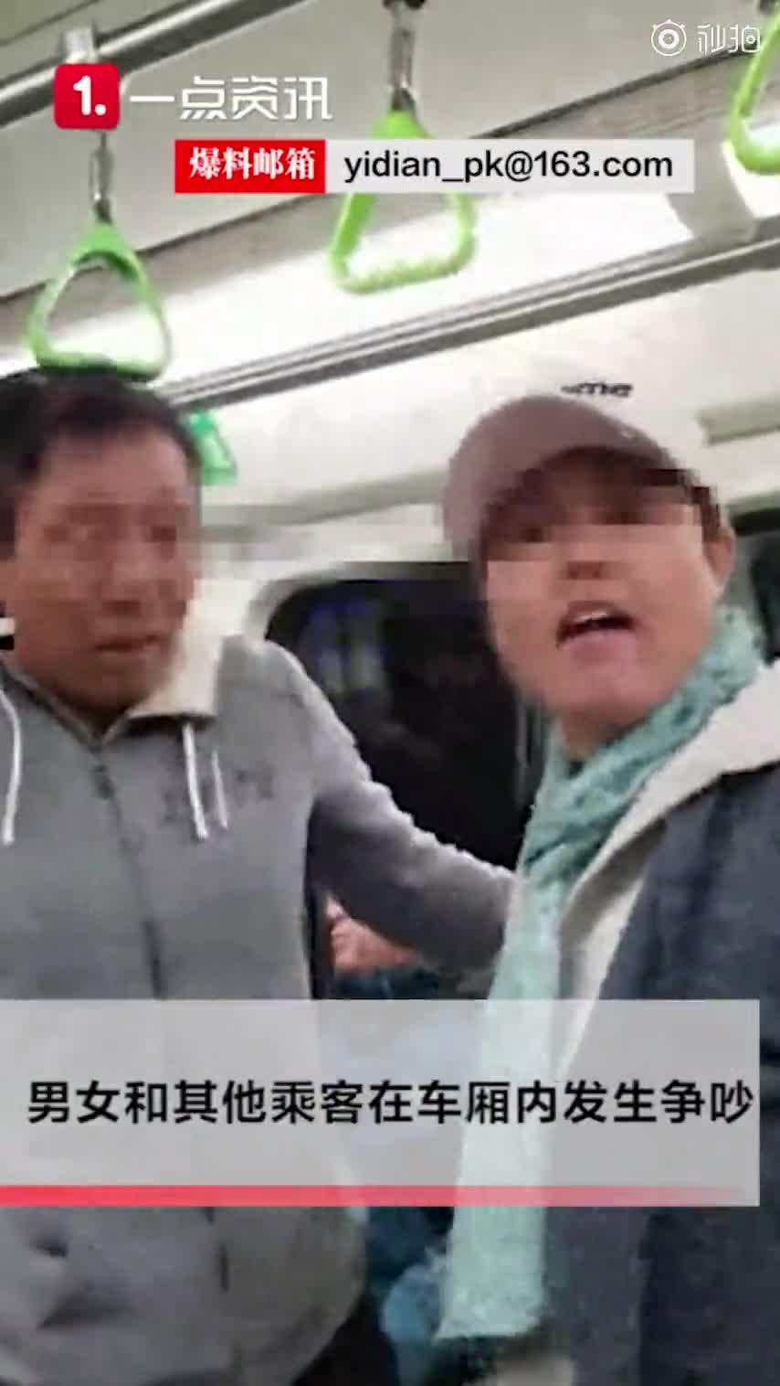 视频-北京一对男女坐地铁不排队遭指责:你知道你不