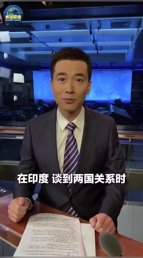 央视主播带你听中国强音
