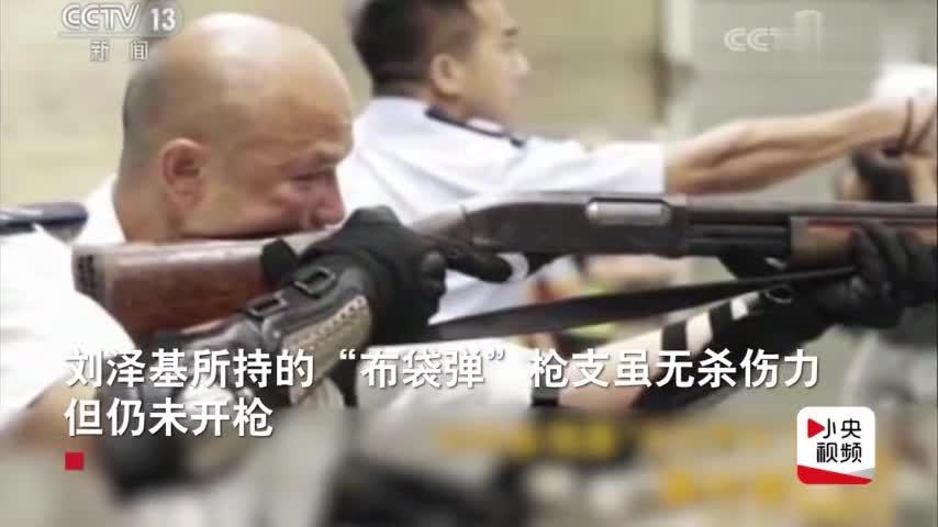 """""""光头""""刘Sir:暴徒不把警察当人 某些媒体倒置诟谇"""