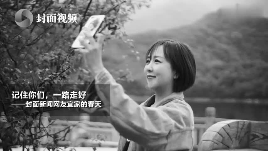 甘肃4名记者遇难记协致慰劳信:深切怅然和沉痛悼念