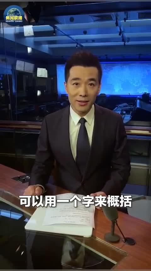 央视主播一串大年夜赞大年夜武汉