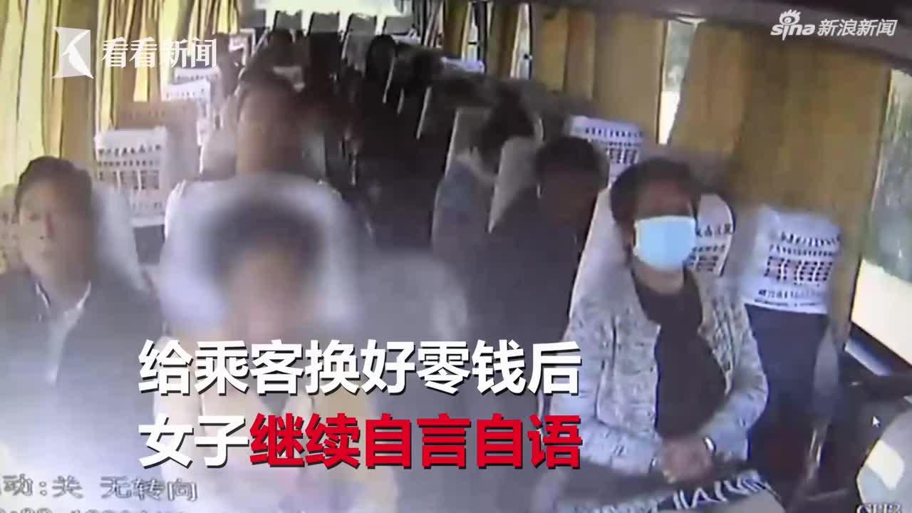 视频:行驶途中女子抢夺方向盘 司机临危不乱化险为