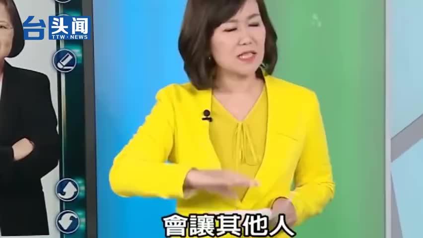 视频:王世坚猛批韩国瑜却因一个问题瞬间语塞 现场