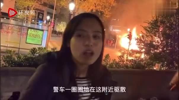 现场视频:示威者向警察扔汽油弹砖头,西班牙警方速