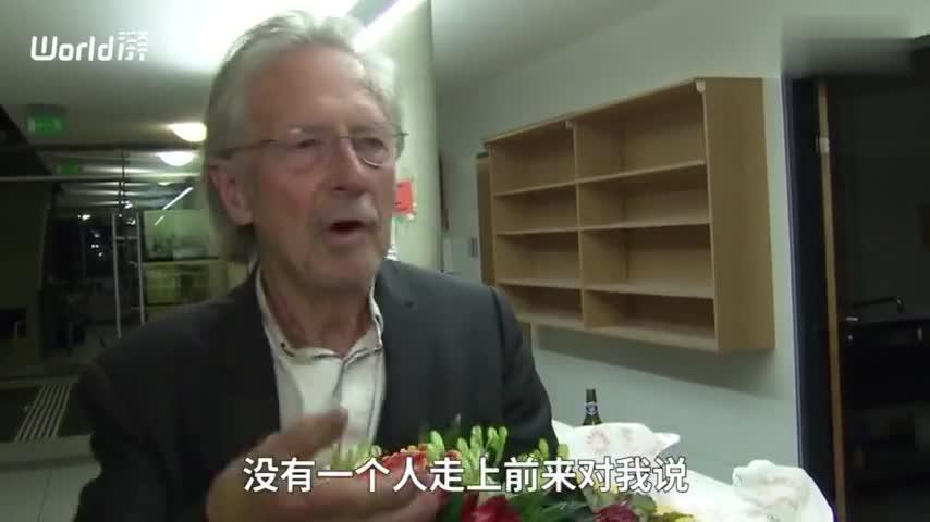 视频-诺贝尔文学奖得主怼记者:没人关心我写什么