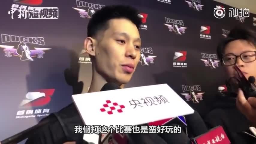 视频-林书豪谈北京生活:忍不住要吃烤鸭