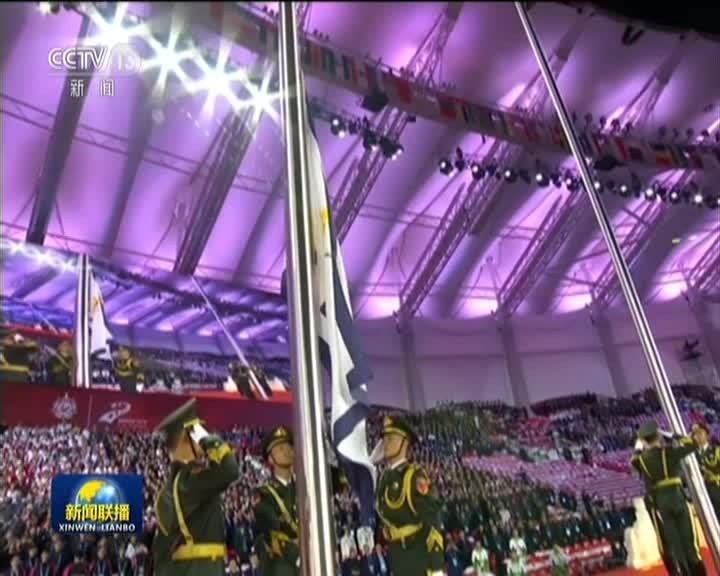 习近平出席第七届世界军人活动会揭幕式并宣布活动会揭幕