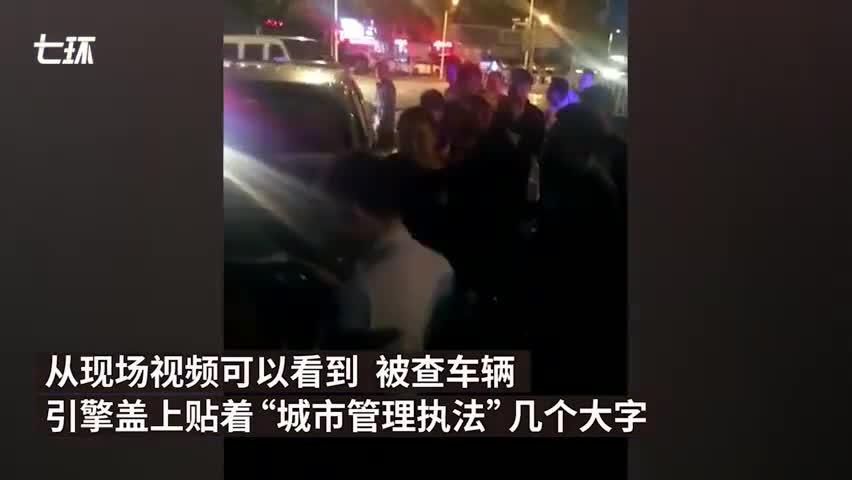 视频-保安公司回应福州城管醉驾:系保安人员醉驾私
