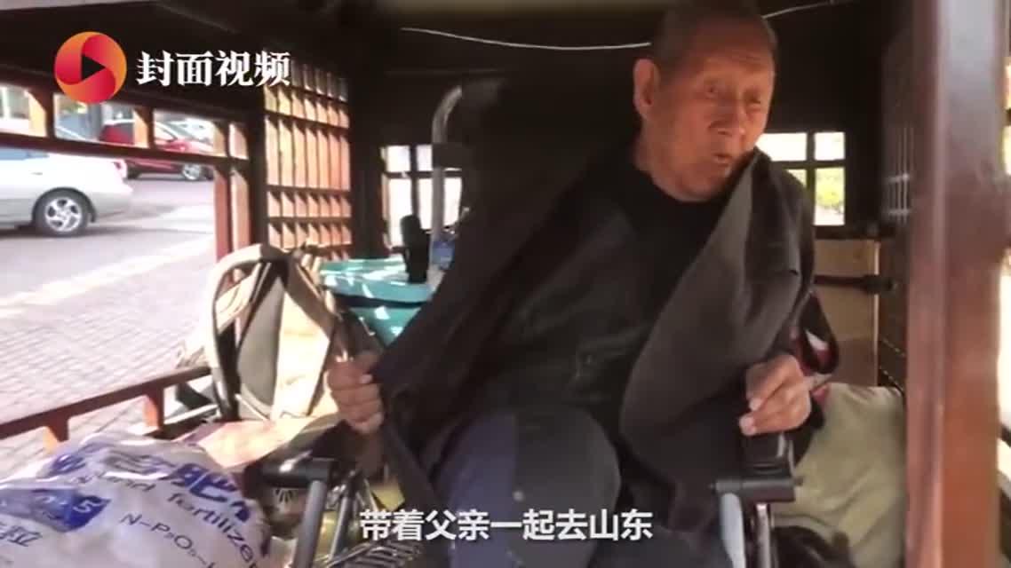 视频-河北兄弟造马车带老父圆梦 去山东曲阜拜孔子