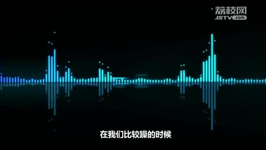 视频-网曝合肥一音乐节上百部手机被偷 景区:捡到