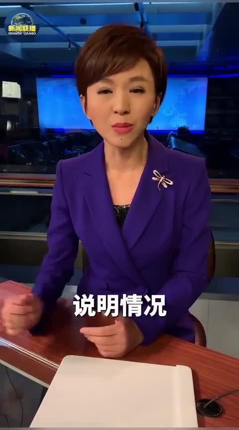 央视主播批形式主义