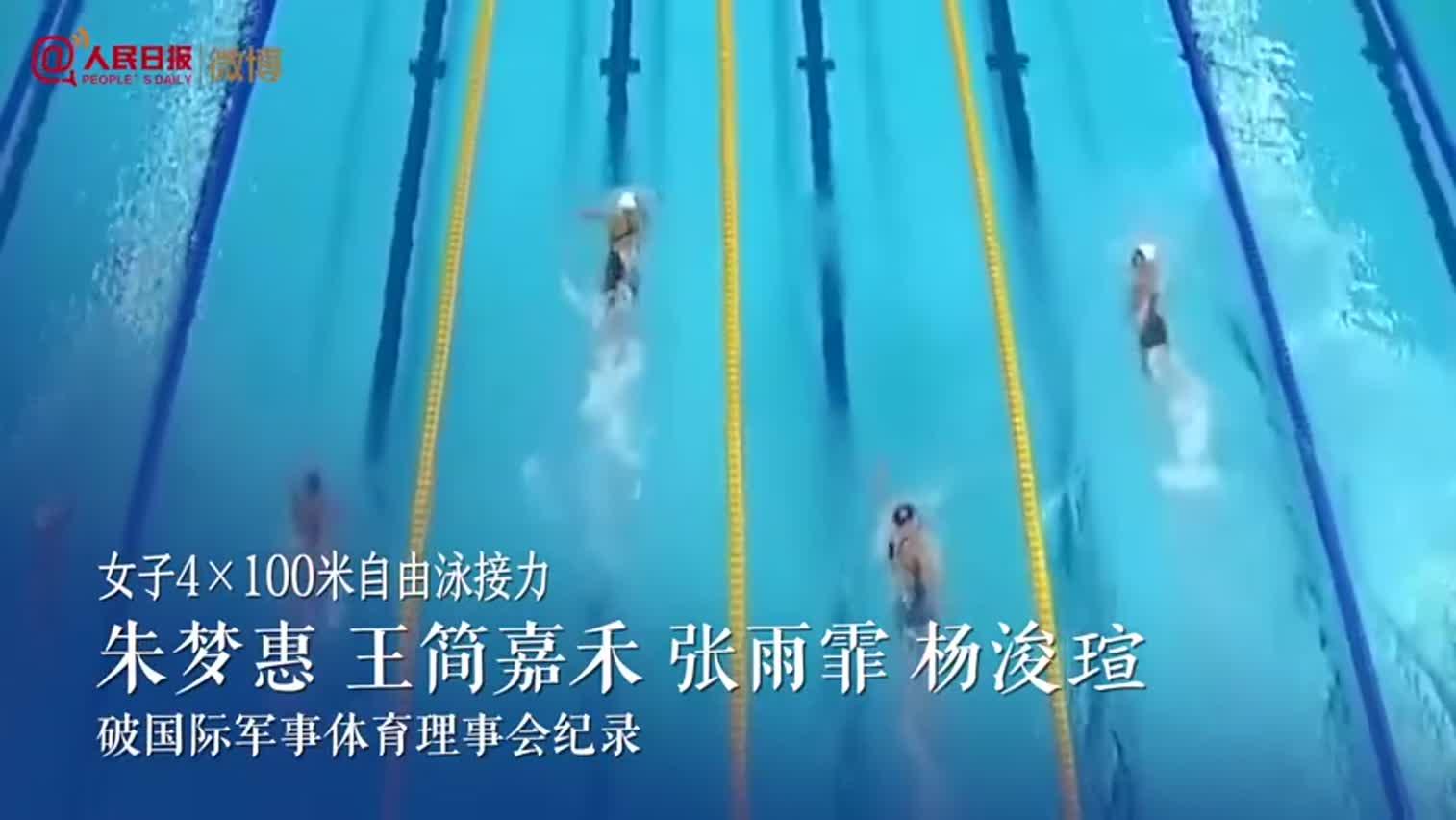 视频-4天54金!超燃的中国破纪录天团了解一下