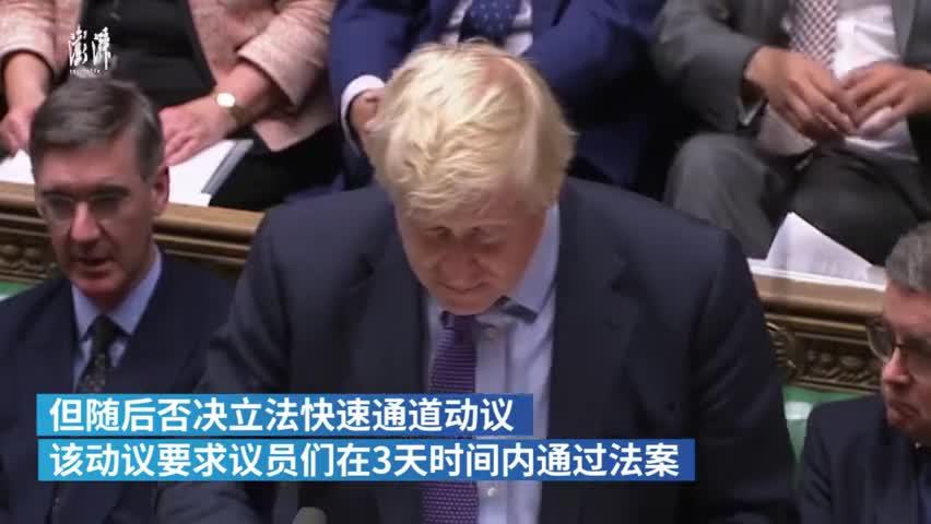 视频-超长连续剧!英国议会否决脱欧时间表:约翰逊