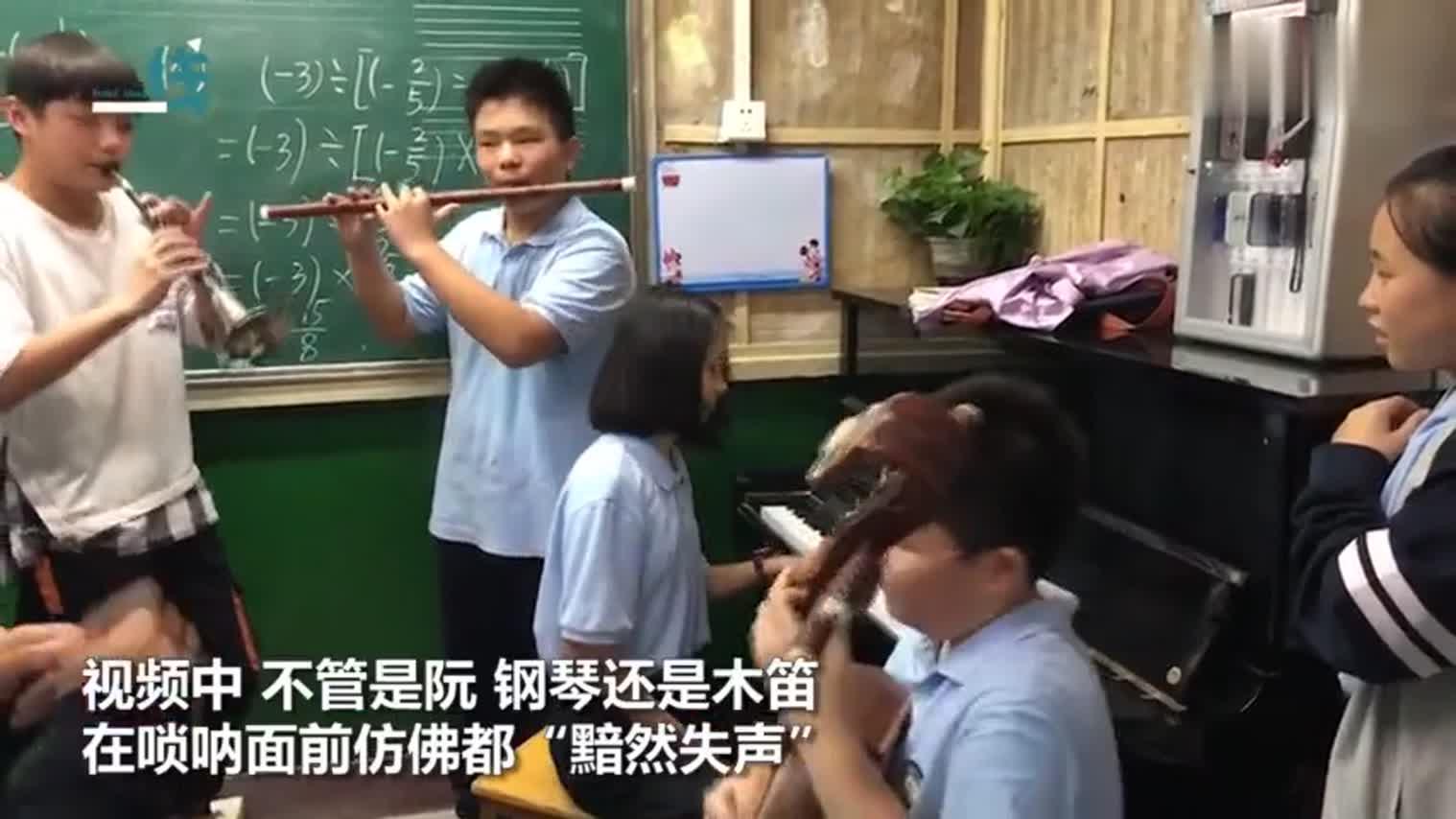 视频-学生实力演奏名曲 唢呐一出全场爆笑网友吐槽