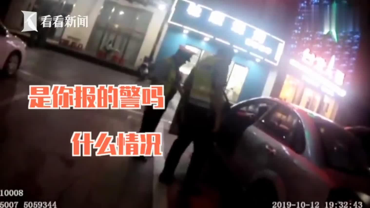 """视频-男子自称酒驾打110:""""10分钟不来就告你"""