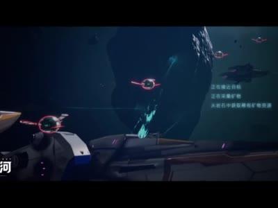 科幻开放世界手游《第二银河》大陆地区开放下载!