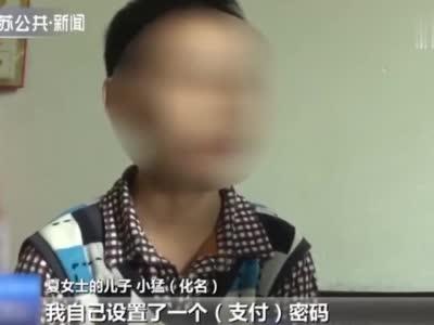 13岁男孩沉迷网游,一个长假花了十万