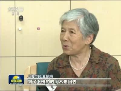 【壮丽70年 奋斗新时代——重温嘱托看变化】上海:走出超大城市社会治理新路子