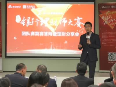 理财师孔祥兴:智能投顾未来取代不了理财师