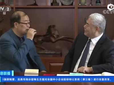 第九届中国经济理论创新奖揭晓:卫兴华、洪银兴、魏杰获奖