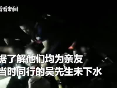视频|小伙自驾游翻越海堤步行2500米下海 结果涨潮了