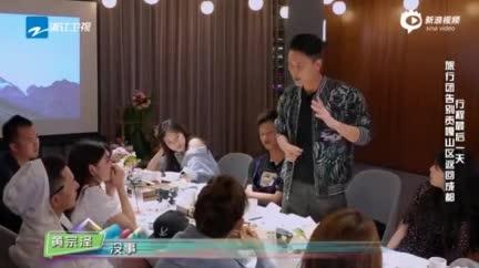 """视频:黄宗泽称自己是""""井底之蛙"""" 没什么圈外朋友"""