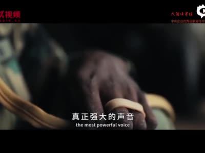 双十一前 一条中国卖军机的广告火了