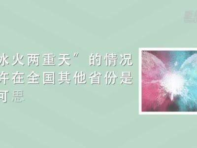 """云南的气候为啥""""冰火两重天"""""""