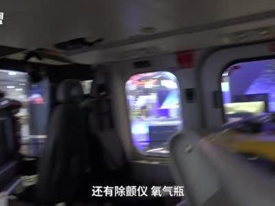 """""""空中ICU""""救援直升机亮相进博会,均为意大利进口最新款"""