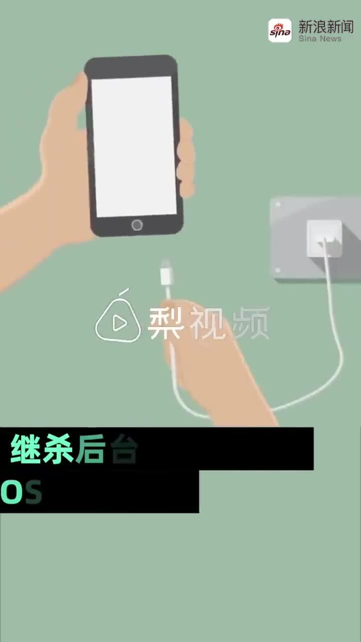 蘋果用戶吐槽iOS13掉電快 部分老設備已無法正常使用
