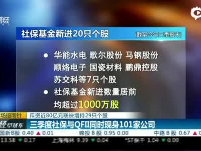 广汽集团总经理冯兴亚:以自主为核心做符合趋势的事