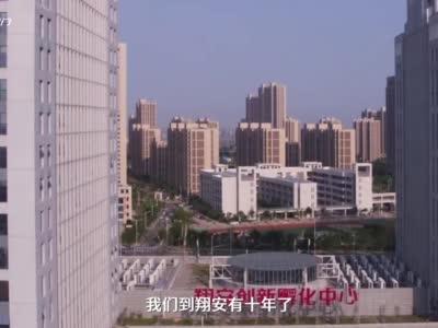 奔跑吧翔安-两岸篇:台商先行者