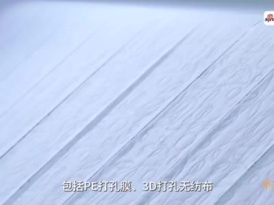 奔跑吧翔安-产业篇:引凤新业兴