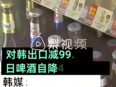 董事长缺位亏损难题待解华汇人寿D评级折射经营窘境