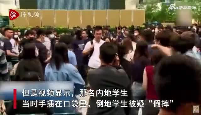 """视频-目击者讲述香港科大校园内地学生遭""""私刑""""始"""