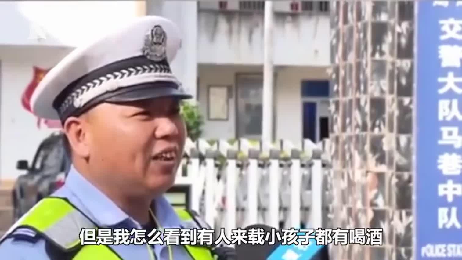 视频-5岁小男孩的一个提问 让蜀黍抓到了酒驾大爷