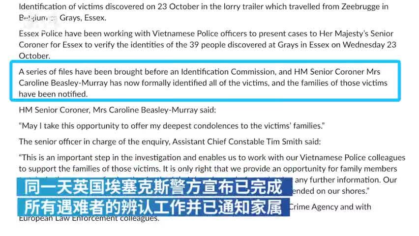 视频-39名死亡货车遇难者全为越南籍 来自6省