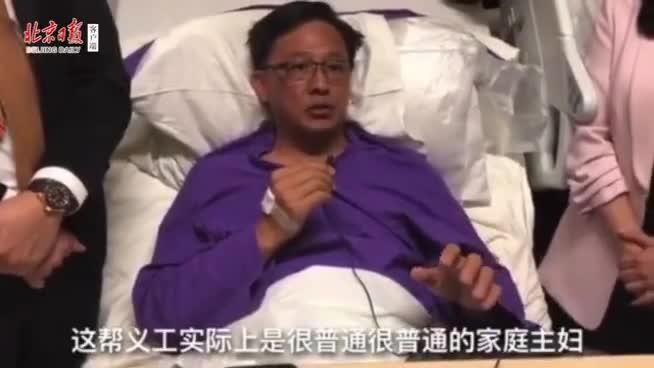 视频-何君尧回应遇袭是作秀:造谣者丧心病狂
