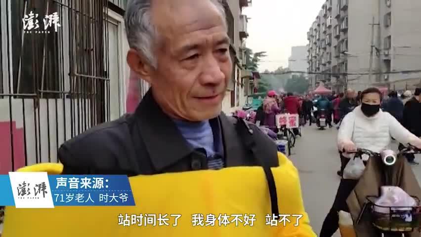 视频:孙子得白血病 7旬爷爷扮皮卡丘合影筹款