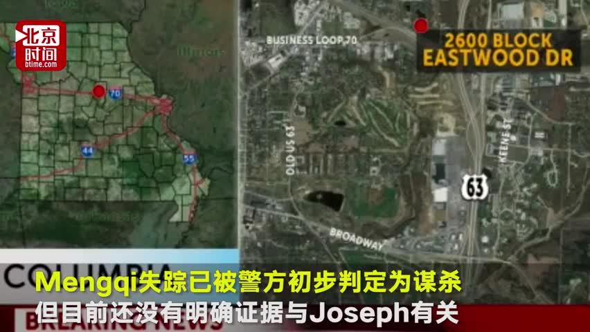 视频-28岁中国女子在美失踪  白人丈夫录音曝光